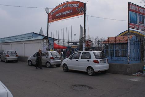 apart bazar