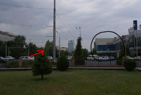 metro aybek