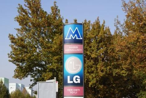 metro board