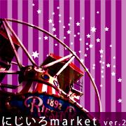nijiiro2_flyer_p1_180.jpg