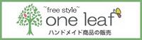 oneleafe_bn.jpg