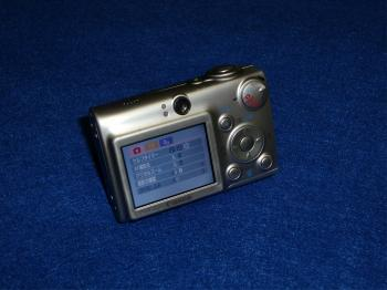 IXY DIGITAL 600