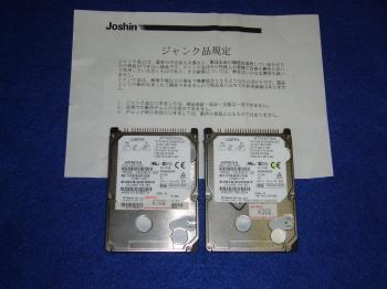ジャンク2.5HDD