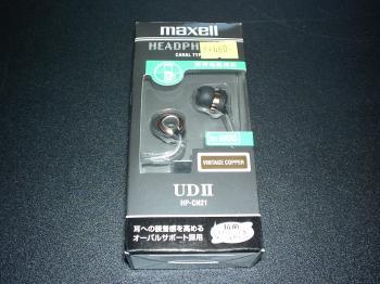 maxell HP-CN21