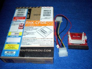 CF-IDE変換ボード