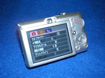 Canon IXY DIGITAL60その2