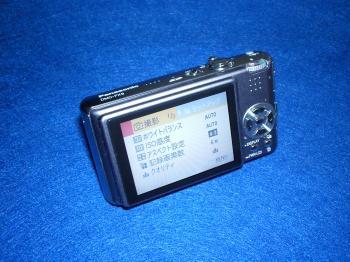 DMC-FX9その4