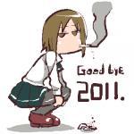 2011_20111224232025.jpg