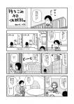 mochikomi0001.png