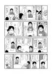 mochikomi0002.png