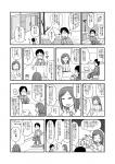 mochikomi0003.png
