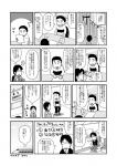 mochikomi0004.png