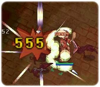555ダメ