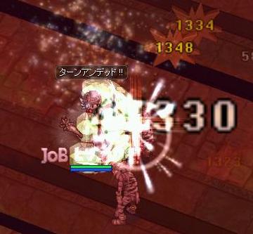JOB67へ
