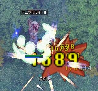 DD2nd風コンバーター使用