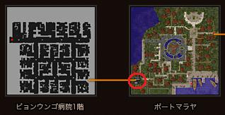 ポートマラヤと病院1階MAP