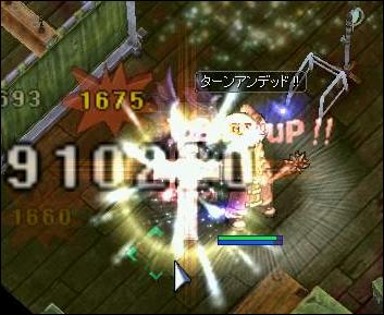 JOB40へ(120914)