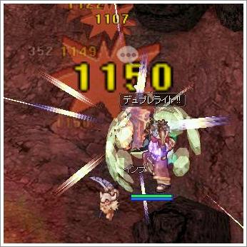インプさん狩り(121105)