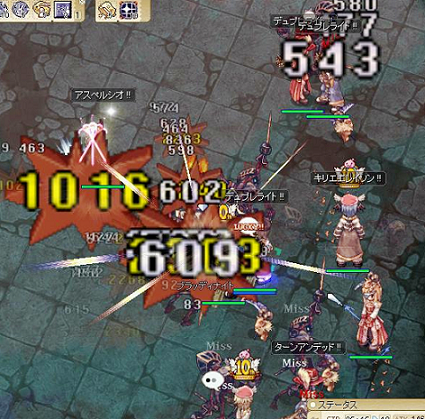 121201殴りアコプリ祭り狩り①