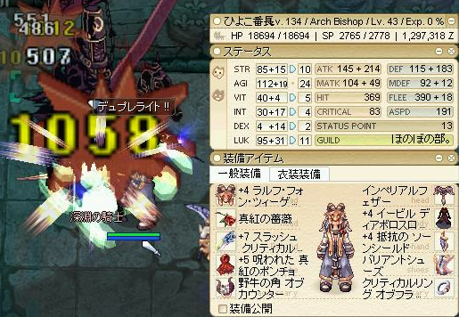通常番長装備(+7閃光の爪)vs深淵の騎士