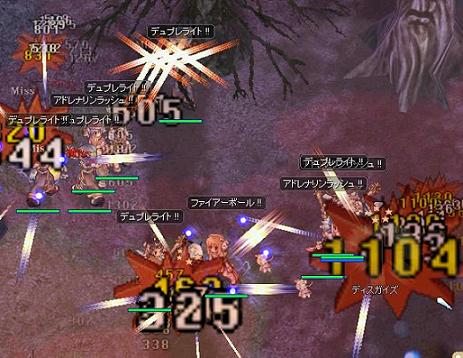 ニブル狩り①(130105)