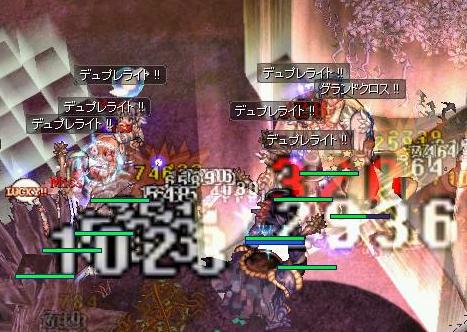 ニブル狩り②(130105)