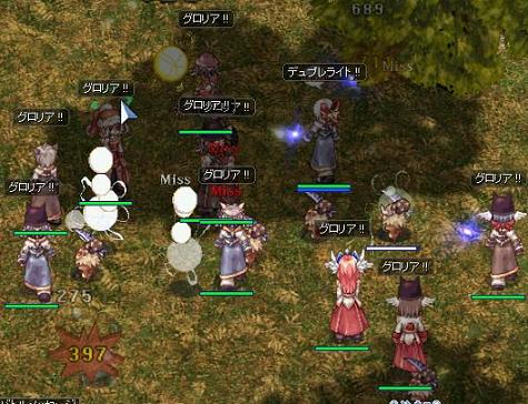 殴りアコプリ祭り狩り①(130202)