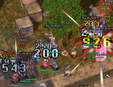 殴りアコプリ祭り狩り②(130202)