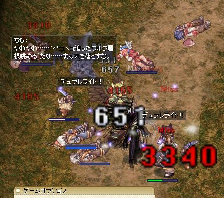 殴りアコプリ祭り恐怖RGG現る(130202)