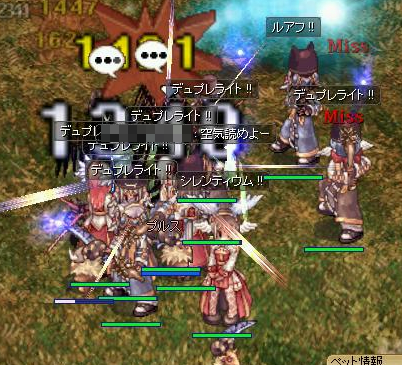殴りアコプリ祭り空気の読めない敵さん(130202)
