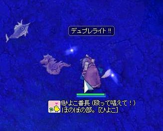 番長マルク狩り(Lv143時)