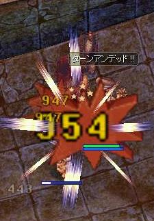 Lv90プリースト、ドル様狩り(兎)
