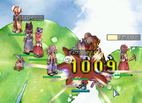 殴りアコプリ祭り崑崙2F再び(130302)