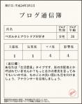 12/03/01 livedoor