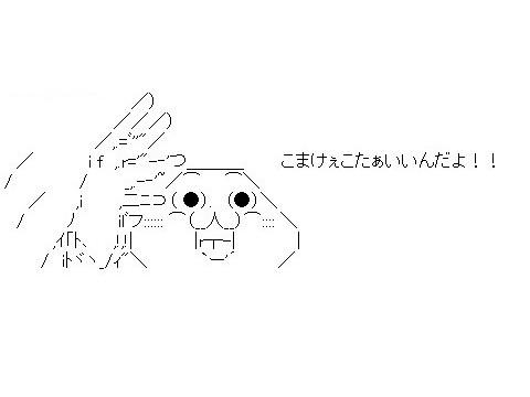 yaruo.jpg