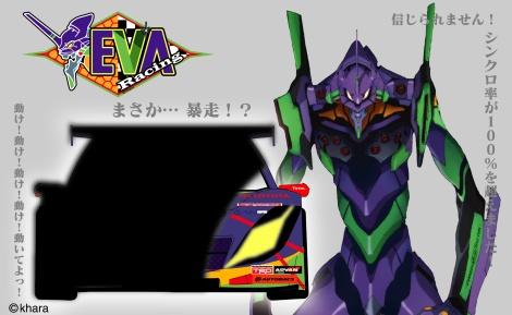 eva_racing_b1.jpg