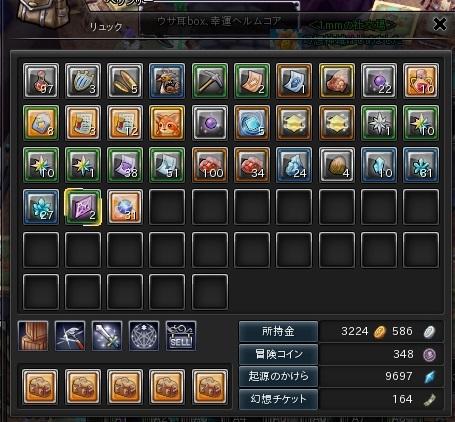 snapshot_20131208_195757.jpg