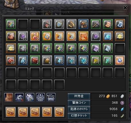 snapshot_20131209_174303.jpg
