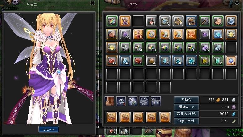 snapshot_20131209_174412.jpg