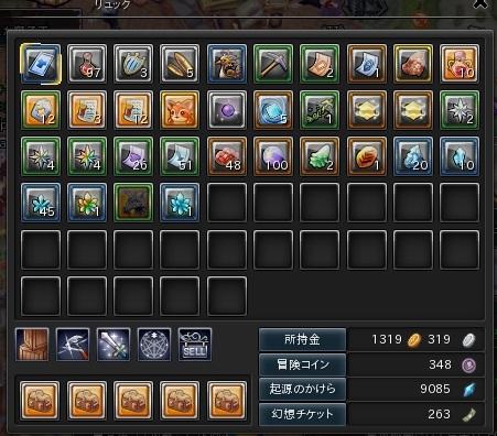 snapshot_20131211_210059.jpg