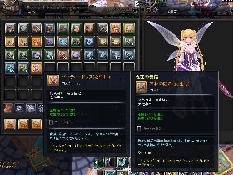 snapshot_20131216_175926.jpg