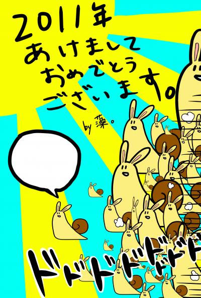 縺九◆縺ィ縺・・繧雁ケエ雉