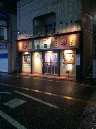螳エ莨夲シ狙convert_20141023201523