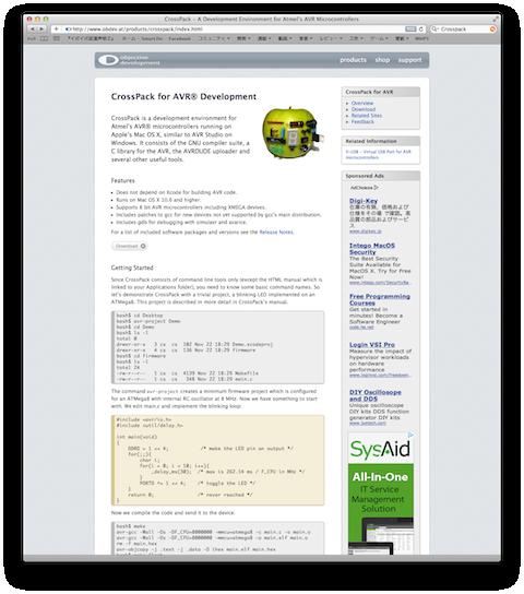 スクリーンショット 2012-05-16 21.24.33
