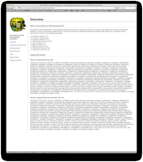 スクリーンショット 2012-05-16 21.41.38