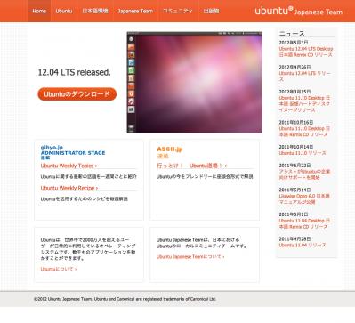 スクリーンショット 2012-05-16 1.24.09