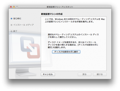 スクリーンショット 2012-06-06 14.14.32