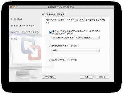 スクリーンショット 2012-06-06 14.16.30