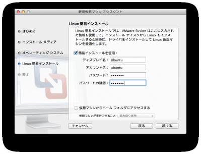 スクリーンショット 2012-06-06 14.17.40