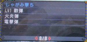 ペコキッシュ_性能04